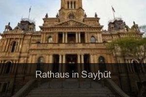 Rathaus in Sayḩūt